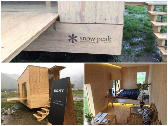 スノーピークのモバイルハウス「住箱」