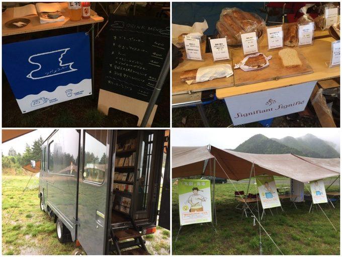 ツバメコーヒーやパン屋さんなどのイベントブース