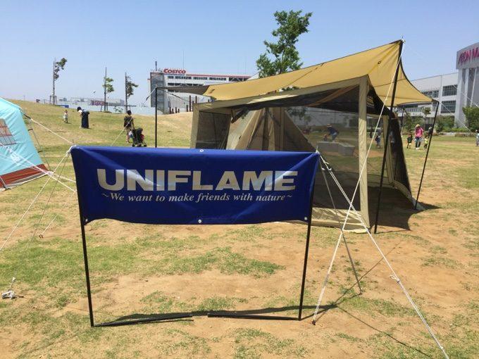 ユニフレームのテントとタープも密かに展示中