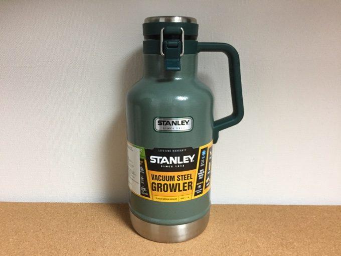スタンレーの真空断熱グロウラー