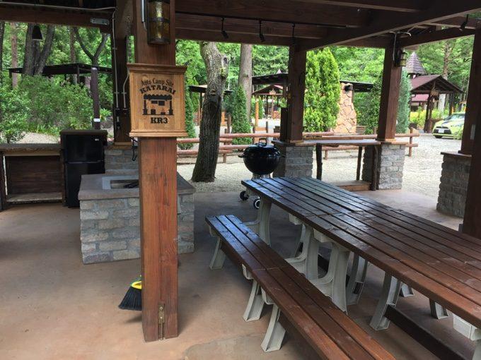C&C那須高原のオートキャンプサイト「語らい」