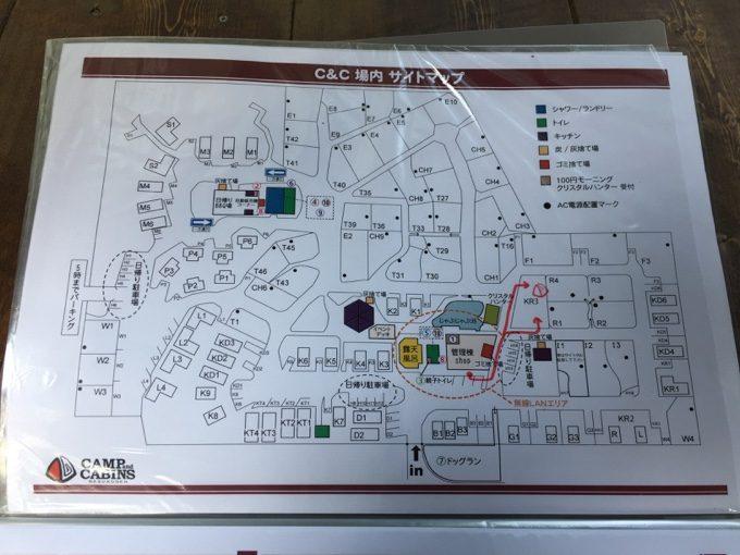 C&C那須高原のサイトマップ(語らいKR3)