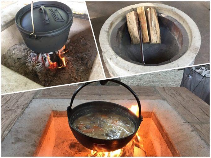 オートキャンプサイト語らいは囲炉裏と焚火リングのダブル構造