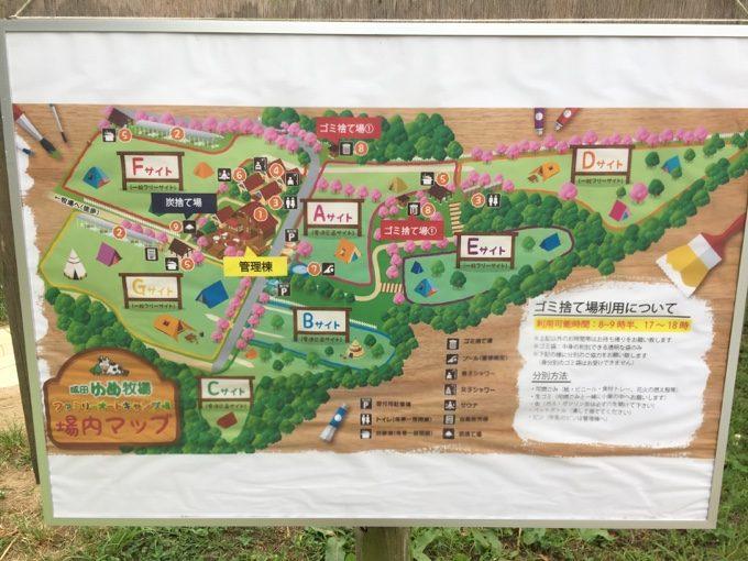 成田ゆめ牧場キャンプ場の全体図