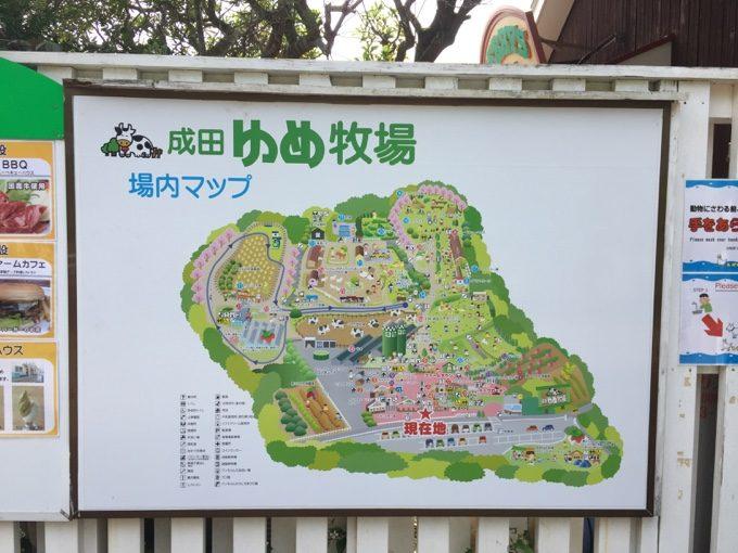 成田ゆめ牧場の全体マップ