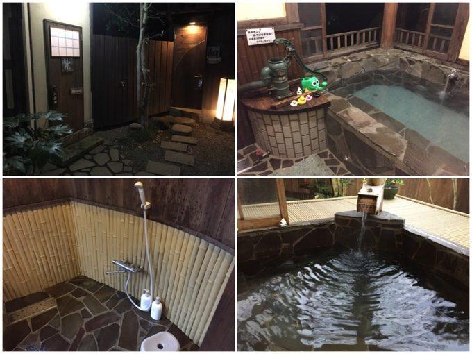 有野実苑の家族風呂