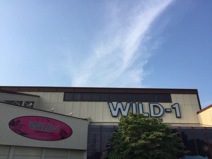 はじめてのWILD-1水戸店