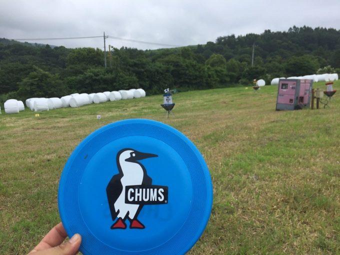 CHUMSのディスクゴルフ体験