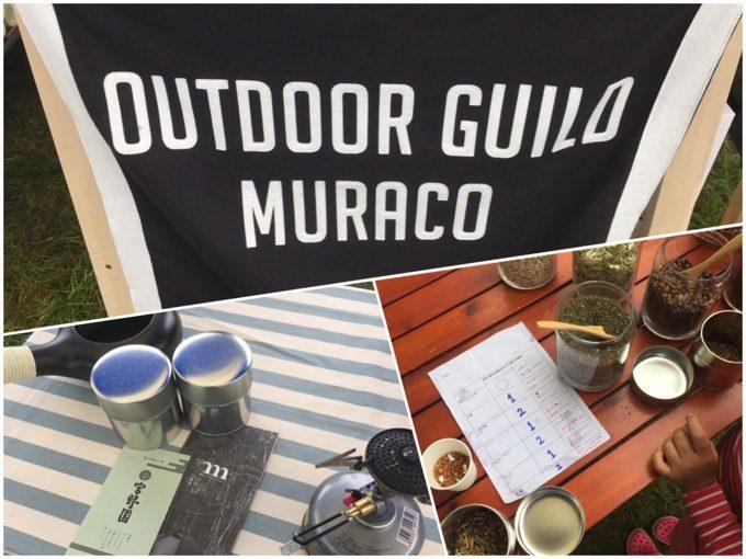 MURACOの狭山茶ブレンド体験