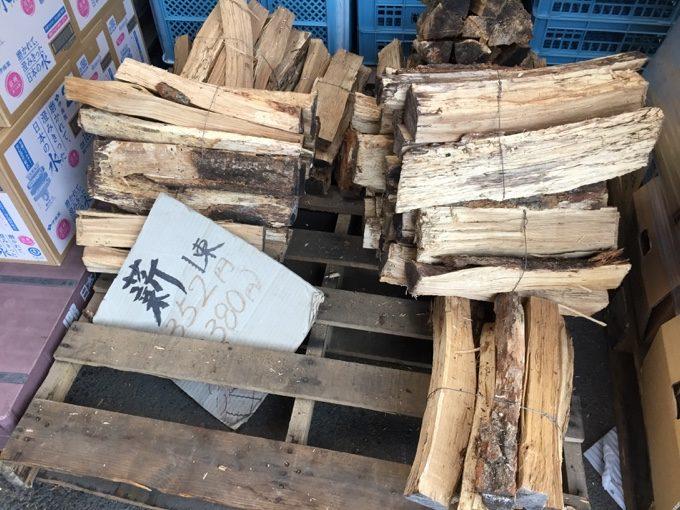 びっくり市 木の木で薪を購入