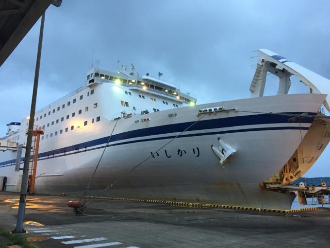 仙台港に停泊中の太平洋フェリー「いしかり」