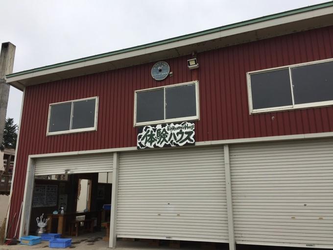 藤田牧場の牧場見学と酪農体験ツアー