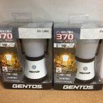 次世代の防水LEDランタン「GENTOS EX-136S」は性能もコスパも最強!