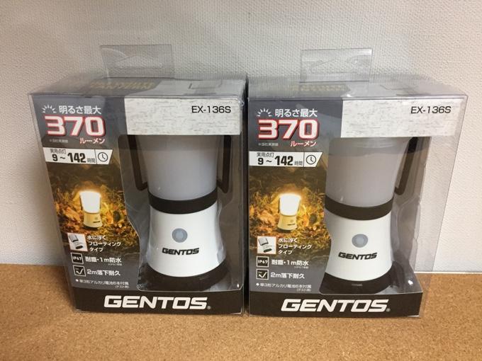 GENTOSの新製品EX-136S
