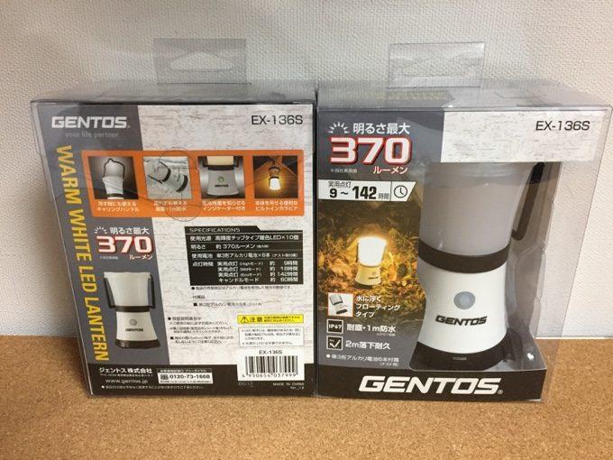 GENTOS EX-136Sの外箱