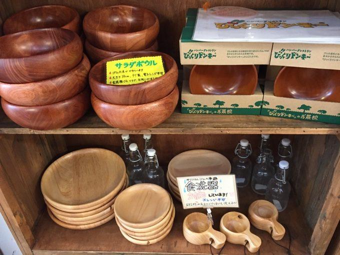 えこりん村で売っていたびっくりドンキーの食器