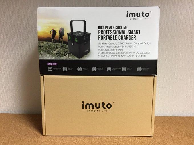 ポータブル電源「iMuto M5」の外箱