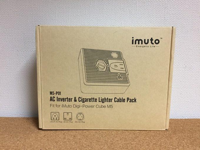 M5-P01 AC インバーターを開封