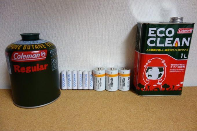 単三充電池は圧倒的なランニングコスト