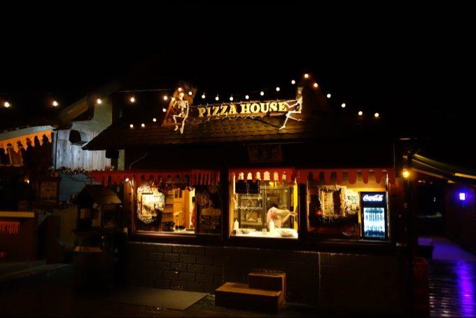 おま金のピザハウスは20時まで営業中