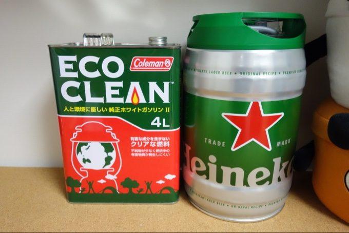 ハイネケンのドラフトケグ5Lをホワイトガソリン4L缶とサイズ比較