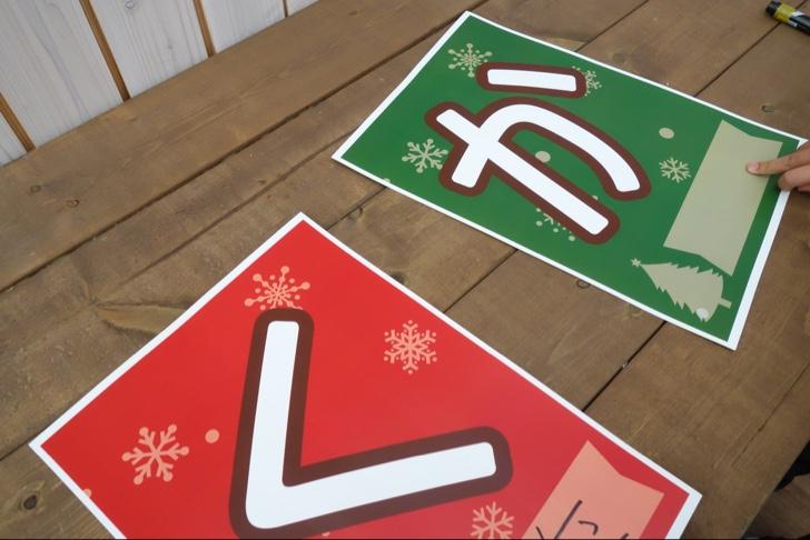 クリスマスキャンプのキッズサンタイベント