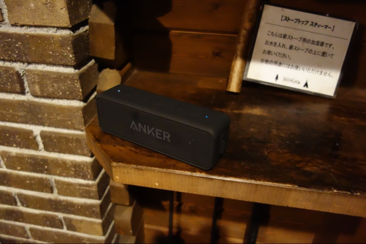 Ankerの防水Bluetoothスピーカーでクリスマスを祝う