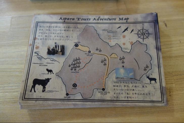 浅間牧場スノーパラダイス「アスパラ」のコース概要