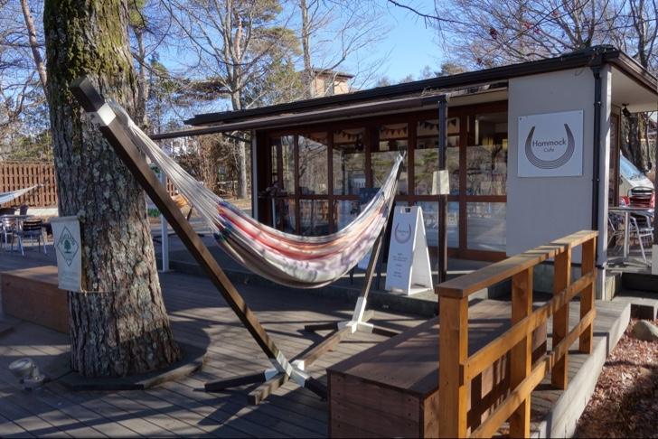 PICA山中湖ヴィレッジのハンモックカフェ