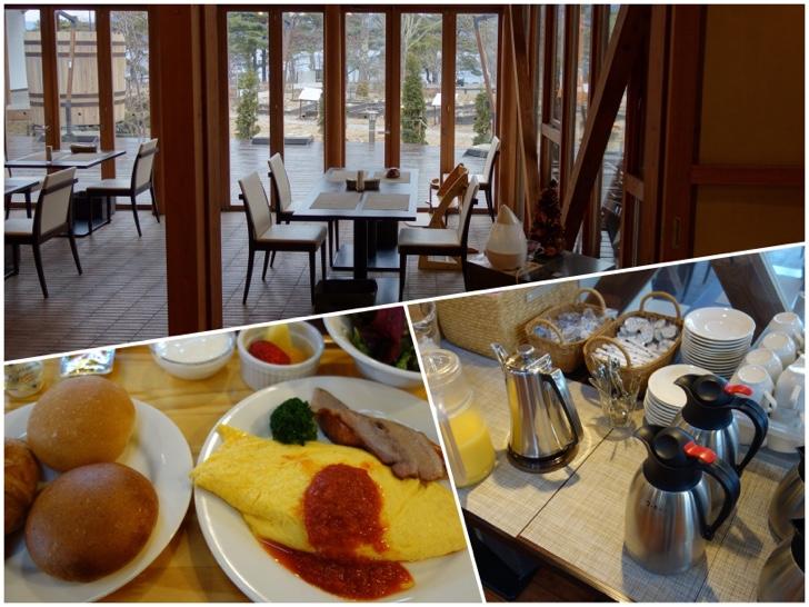 PICA山中湖ヴィレッジの朝食メニュー