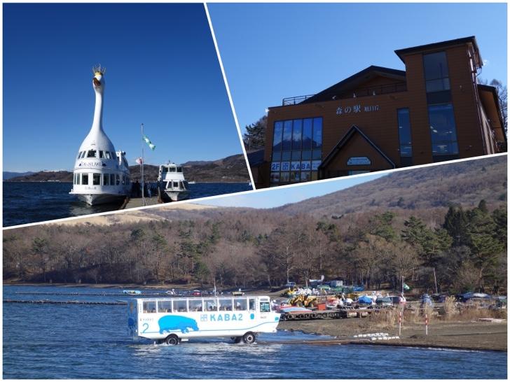 PICA山中湖ヴィレッジから徒歩圏内で行ける観光スポット