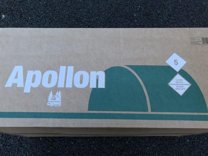 キャンパルジャパンのアーチ形テント「アポロン」