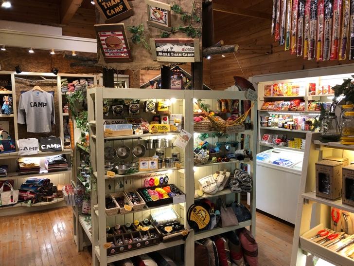 C&C那須高原のセンターハウスや売店がリニューアル