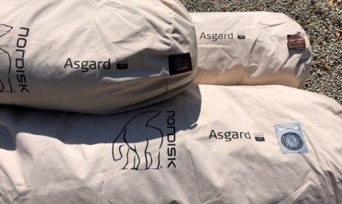 ノルディスクのアスガルド12.6のセット