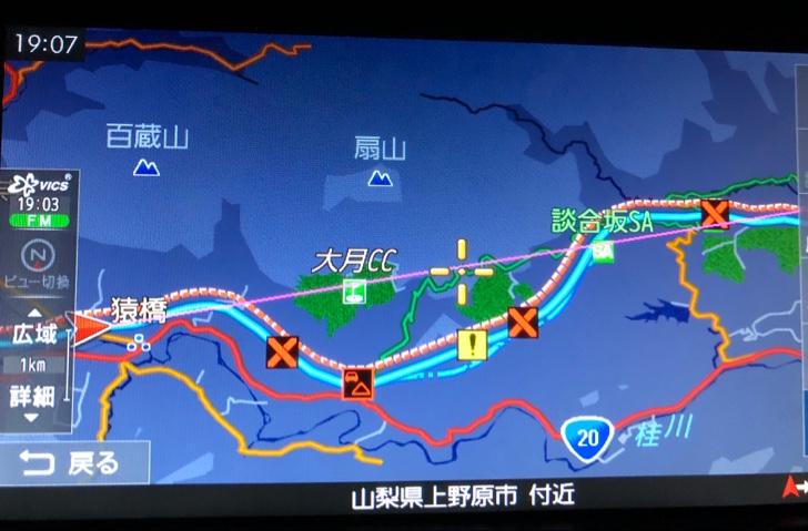 中央道上り談合坂付近の渋滞が酷い