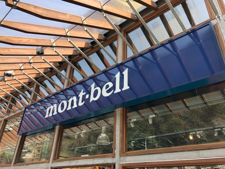 大歩危にあるモンベルで子供用のキャニオンサンダルを買う