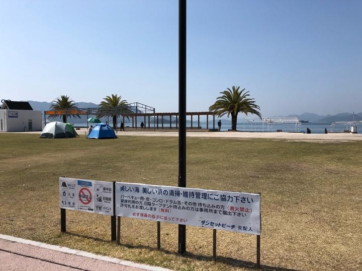 瀬戸田サンセットビーチはキレイなキャンプ場
