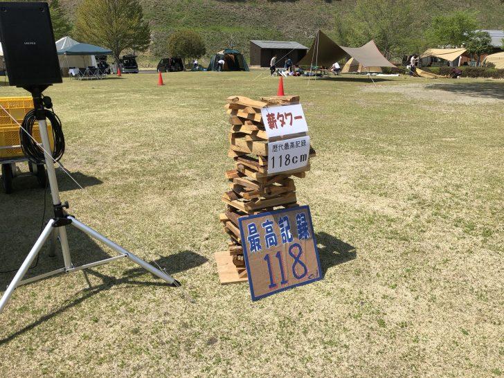 キャンプ大会の個人種目「薪タワー」