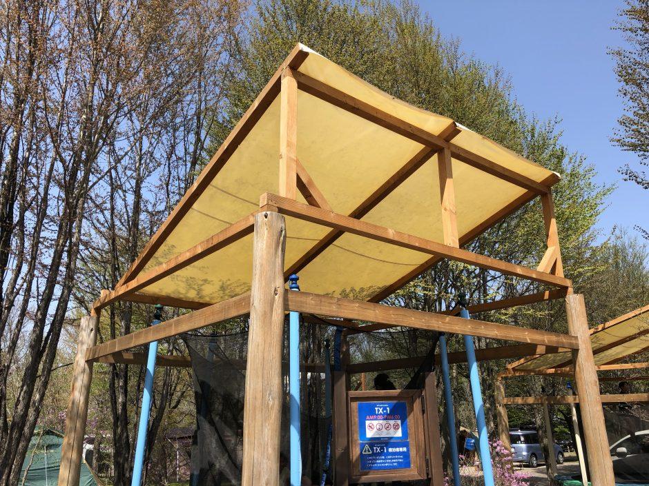 スウィートグラスのポリンポリンサイトは屋根付き