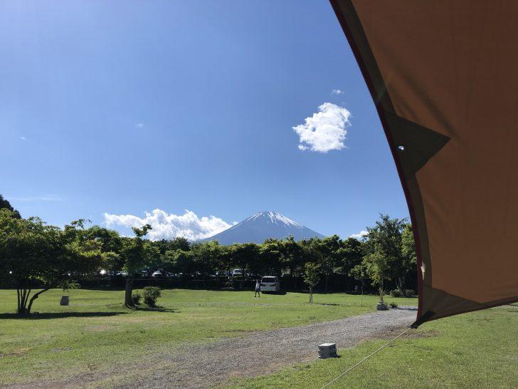 雲の晴れた富士山が最高の景色