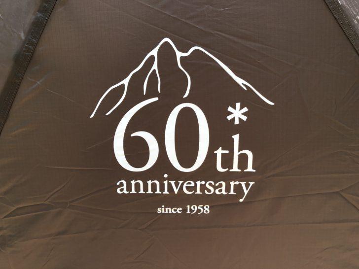 スノーピーク創業60周年記念ロゴ