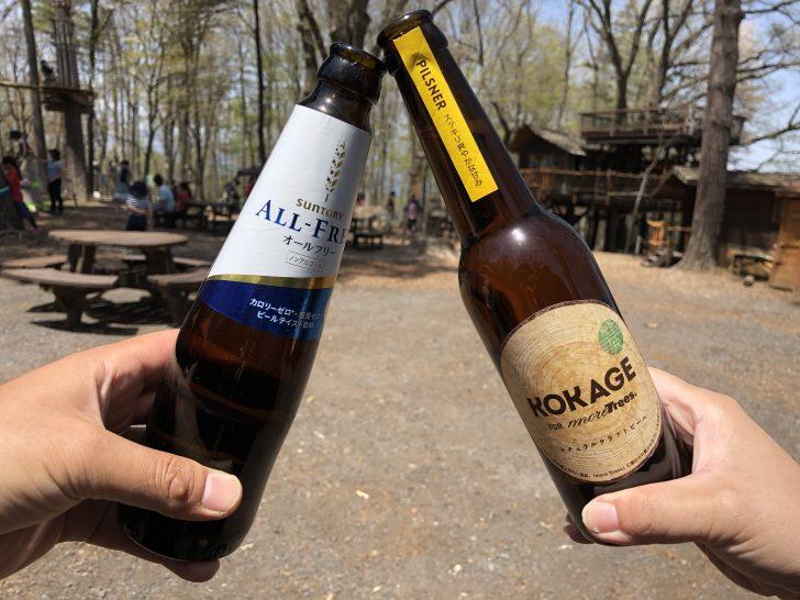 こかげビールとオールフリーで乾杯