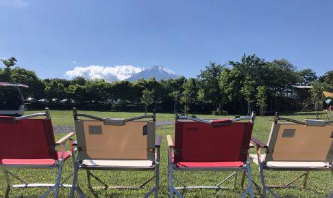 やまぼうしオートキャンプ場から眺める富士山
