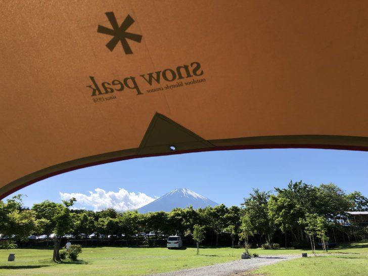 エルフィールドヘキサの下から眺める晴天の富士山