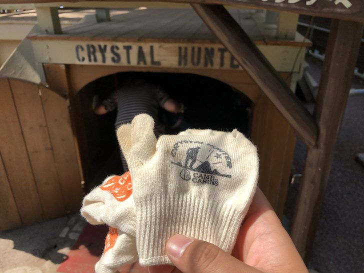 クリスタルハンターの手袋は増える一方