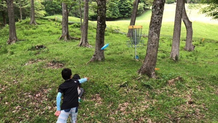 富士アクティビティパークでディスクゴルフ