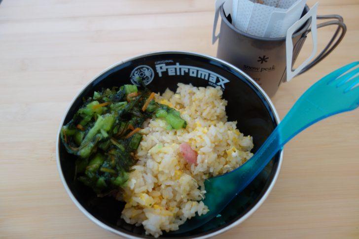 チャーハンと野沢菜と朝コーヒー