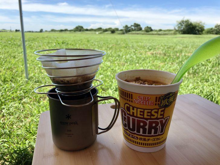カレー麺とドリップコーヒーの黄金コンビ