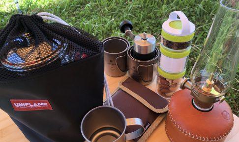 利根川ゆうゆう公園でコーヒーを飲みながらデイキャンプ