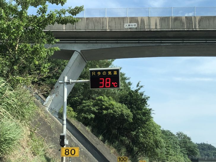 関越道を南下中、15時にも関わらず38℃を記録